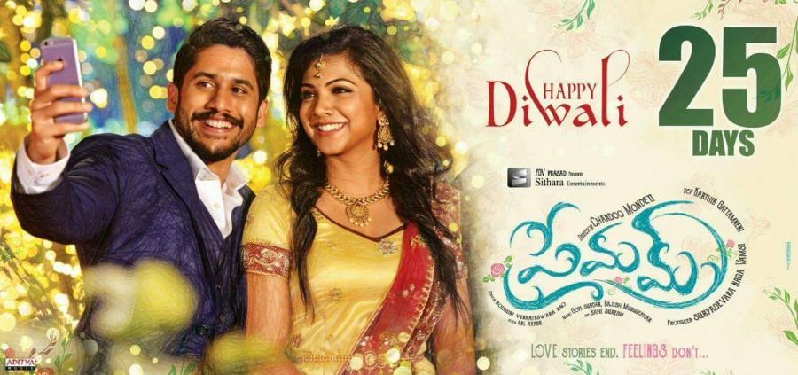 Naga Chaitanya,Shruti Haasan,Madonna Sebastian,Anupama Parameswaran,Premam 25 Days Diwali Posters,Premam 25 Days,Premam 25 Days Posters