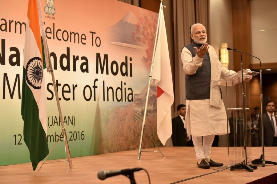 Narendra Modi,PM Narendra Modi,Narendra Modi in Japan,Modi in Japan,Narendra Modi addresses Indian diaspora in Japan