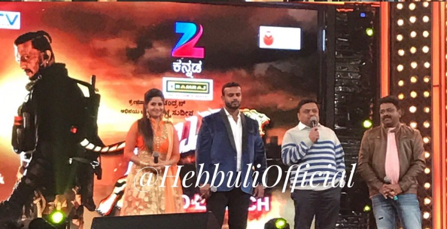 Sudeep,Kiccha Sudeep,Hebbuli audio launch,Hebbuli,Hebbuli music,Hebbuli audio,Hebbuli audio launch pics,Hebbuli audio launch images,Hebbuli audio launch photos,Hebbuli audio launch stills,Hebbuli audio launch pictures,Ravichandran
