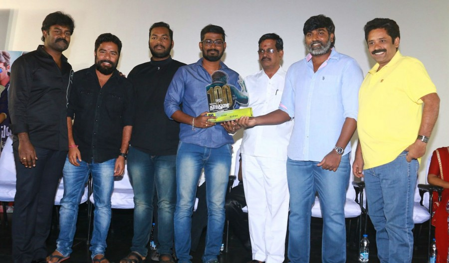 Dharmadurai 100 Day Celebrations,Vijay Sethupathi,Aishwarya Rajesh,Seenu Ramasamy,Kalaipuli S Thanu,RK Suresh,MS Bhaskar,Sukumar,Dharmadurai 100 Day Celebrations pics,Dharmadurai 100 Day Celebrations images,Dharmadurai 100 Day Celebrations photos,Dharmadu