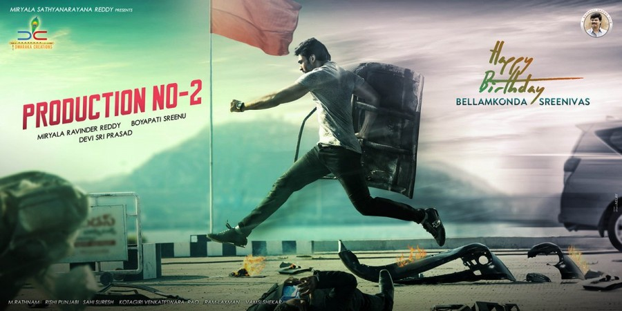 Bellamkonda Sreenivas,Dwaraka Creations,Rakul Preet,Pragya Jaiswal,Bellamkonda Sreenivas new movie,Bellamkonda Sreenivas new film,Bellamkonda Sreenivas next movie