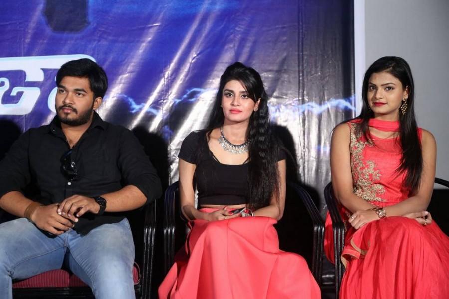 Anusha,Raj Kandukuri,Bhanu,Jai,Sharat,Karunya,Harini,G Harikumar Reddy,Dyavudaa Trailer Launch,Dyavudaa Trailer,Dyavudaa Trailer Launch pics,Dyavudaa Trailer Launch images,Dyavudaa Trailer Launch photos,Dyavudaa Trailer Launch stills,Dyavudaa Trailer Laun