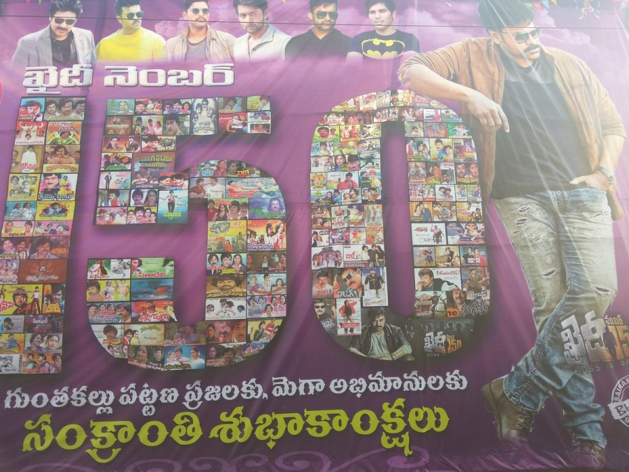 Chiranjeevi fans,Megastar Chiranjeevi,Chiranjeevi,Khaidi No 150,Khaidi No 150 release,Khaidi No 150 movie release,Khaidi No 150 celebrations,Khaidi No 150 celebrations pics,Khaidi No 150 celebrations images,Khaidi No 150 celebrations photos,Khaidi No 150