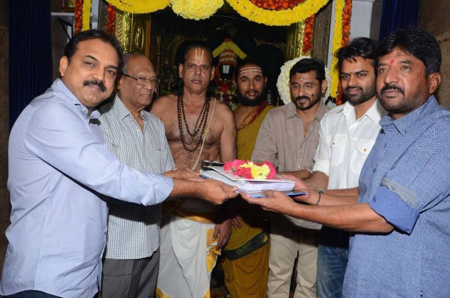 Jr NTR,Sai Dharam Tej,Jawaan movie launch,Jawaan,Jawaan movie launch pics,Jawaan movie launch images,Jawaan movie launch photos,Jawaan movie launch stills,Jawaan movie launch pictures,N. T. Rama Rao Jr.