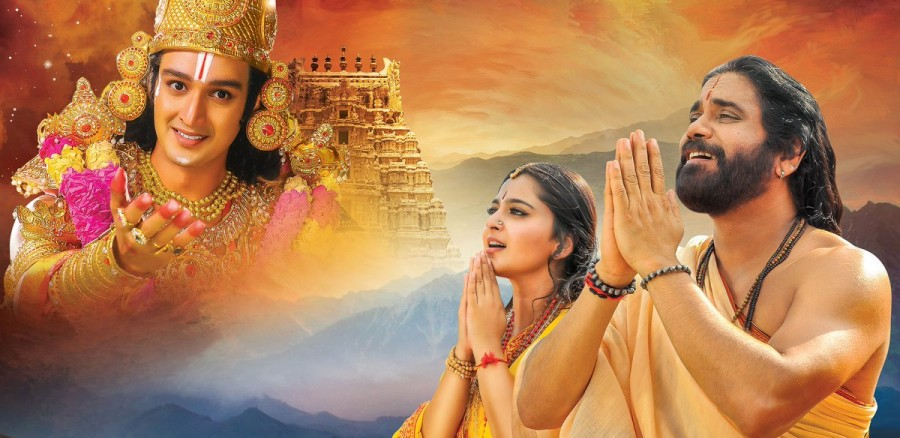Nagarjuna,Nagarjuna in Om Namo Venkatesaya,Om Namo Venkatesaya,Om Namo Venkatesaya first look poster,Om Namo Venkatesaya poster,Om Namo Venkatesaya first look,Telugu movie Om Namo Venkatesaya,Om Namo Venkatesaya movie pics,Om Namo Venkatesaya images,Om Na