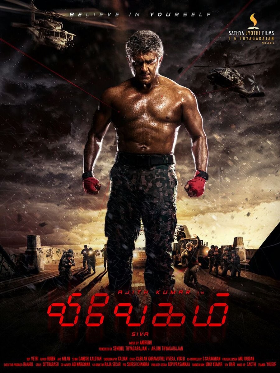 Thala 57,Ajith 57,AK 57,Vivegam,Vivegam first look,Vivegam first look poster,Vivegam poster,Vivegam movie poster,Ajith Kumar,Thala Ajith