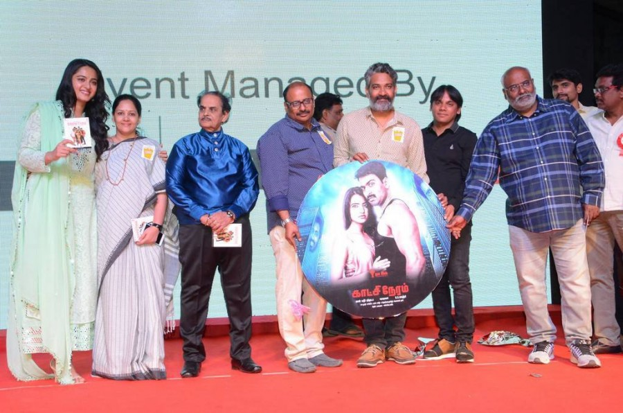 SS Rajamouli,Anushka Shetty,Showtime audio launch,Showtime audio launch pics,Showtime audio launch images,Showtime audio launch phoots,Showtime audio launch stills,Showtime audio launch pictures