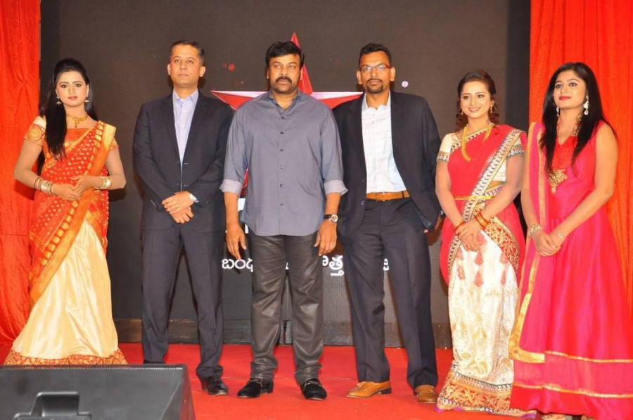 Megastar Chiranjeevi,Chiranjeevi,Star MAA Logo,Star MAA,Star MAA Logo pics,Star MAA Logo launch,Chiranjeevi latest pics,Chiranjeevi latest images,Chiranjeevi latest photos,Chiranjeevi latest stills,Chiranjeevi latest pictures