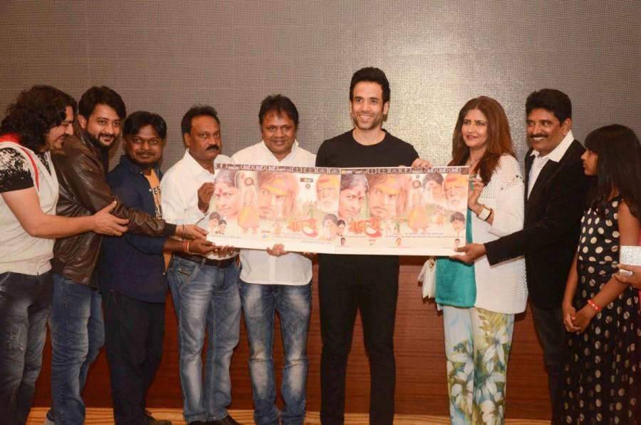 Tusshar Kapoor,Marathi film 'Waakya,Abhijeet Kulkarni,Priyanka Dynanlaxmi,Ganesh Yadav Prema Kiran,Kishori Sahane,Subhash Bhalsingh,Panshul Kamod