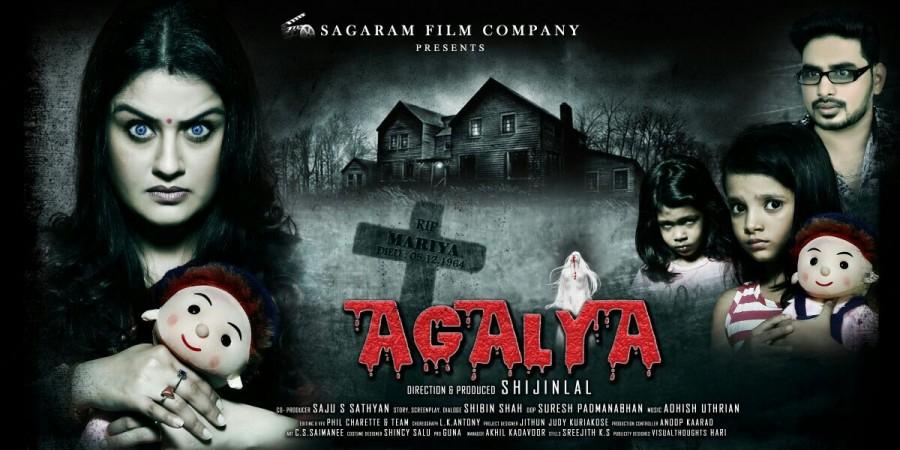 Sonia Agarwal,Agalya first look poster,Agalya first look,Agalya poster,Agalya movie poster,Agalya pics,Agalya images,Agalya photos,Agalya stills,Agalya pictures