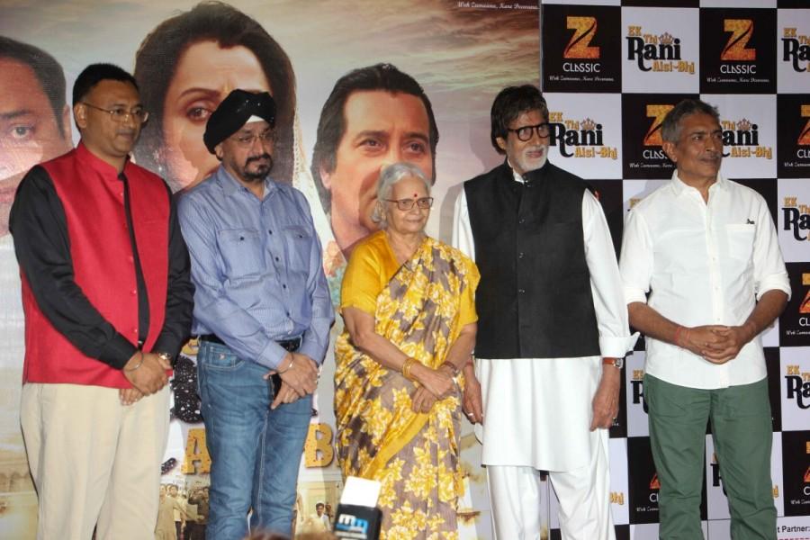 Amitabh Bachchan,filmmaker Prakash Jha,Prakash Jha,Mridula Sinha,Ek Thi Rani Aisi Bhi trailer,Ek Thi Rani Aisi Bhi,Ek Thi Rani Aisi Bhi trailer launch,Ek Thi Rani Aisi Bhi trailer launch pics,Ek Thi Rani Aisi Bhi trailer launch images,Ek Thi Rani Aisi Bhi
