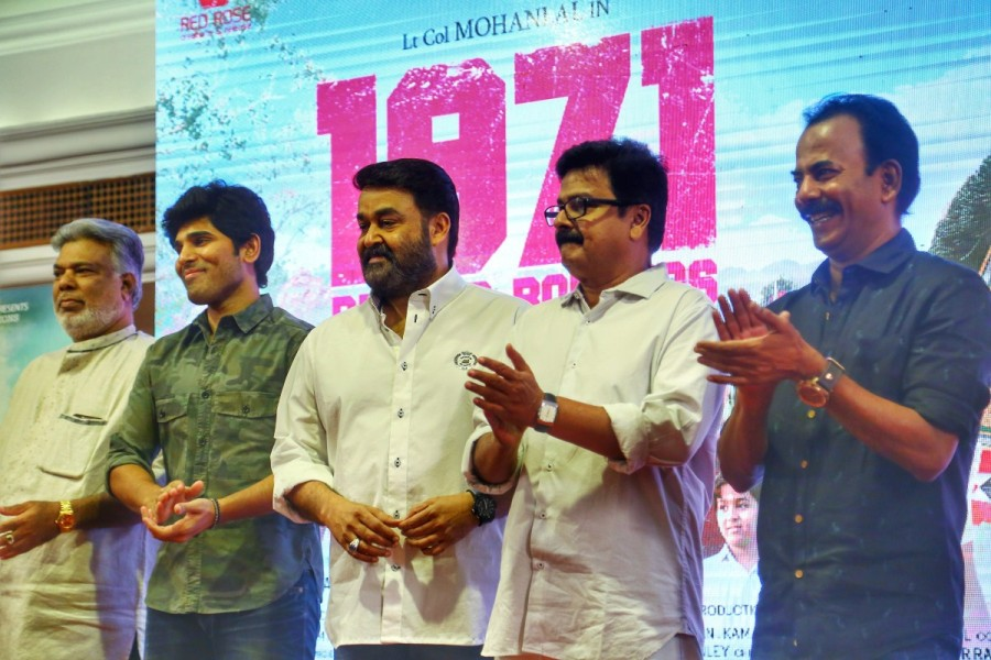 Mohanlal and Allu Sirish,Allu Sirish,Mohanlal,1971 Beyond Borders,1971 Beyond Borders audio launch,1971 Beyond Borders audio launch pics,1971 Beyond Borders audio launch images,1971 Beyond Borders audio launch photos,1971 Beyond Borders audio launch still