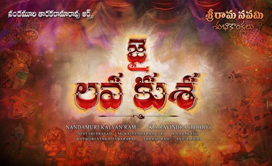 Jr. NTR,Jai Lava Kusa,Jai Lava Kusa logo,Jai Lava Kusa first look,Jai Lava Kusa poster,Jai Lava Kusa first look poster,Jai Lava Kusa movie poster,Raashi Khanna,Sri Rama Navami