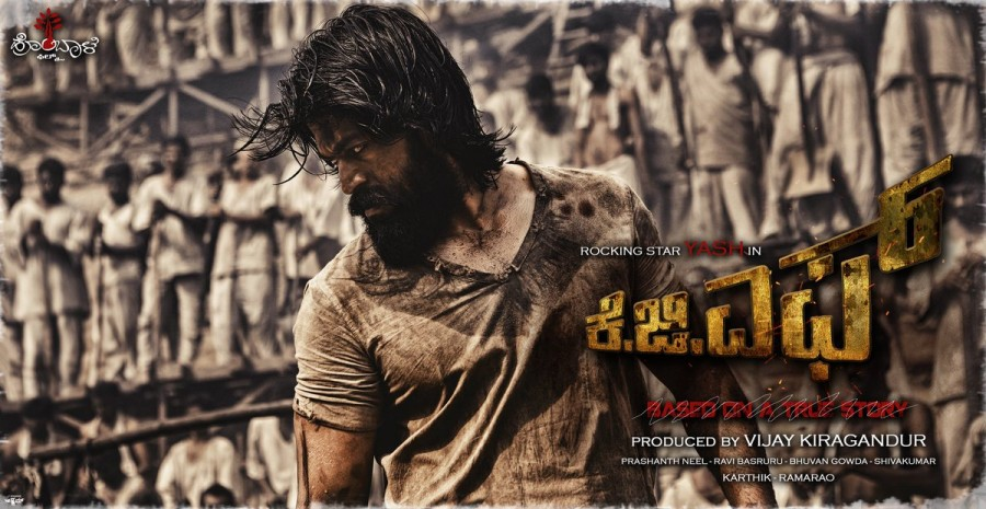 Yash S Kgf First Look Poster Is Out Photos Images Gallery 65327