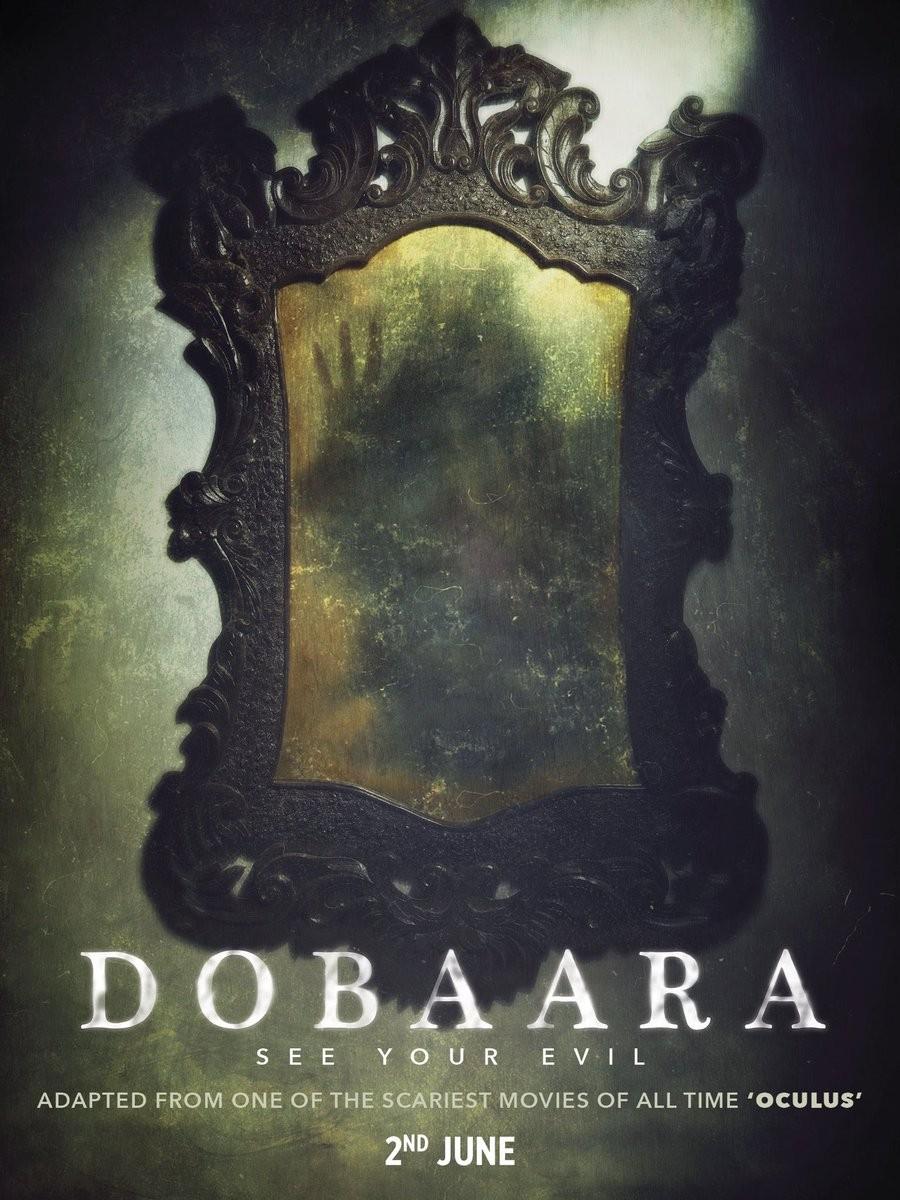 Huma Qureshi and Saqib Saleem,Huma Qureshi,Saqib Saleem,Dobaara first look poster,Dobaara,Dobaara first look,Dobaara movie poster,Dobaara movie pics,Dobaara movie images,Dobaara movie stills,Dobaara movie pictures,Dobaara - See Your Evil