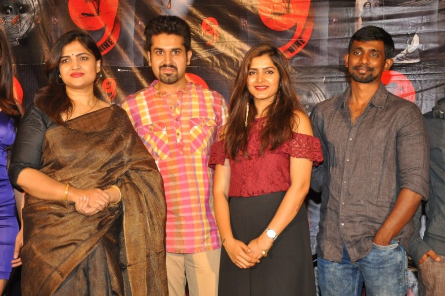 Pavani Gangireddy,Aswani Kumar,Shweta Singh,Sri Charan Pakala,9 Movie Teaser Launch,9 Teaser Launch,9 Movie Teaser Launch pics,9 Movie Teaser Launch images,9 Movie Teaser Launch stills,9 Movie Teaser Launch pictures,9 Movie Teaser Launch photos