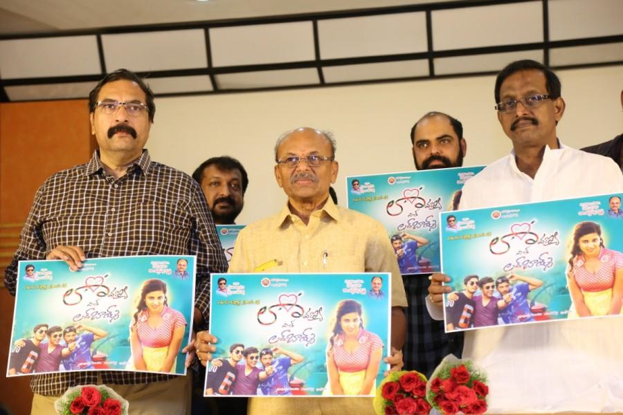 Samba,Yodha,Kiran,Pavani,Lavanya with Love Boys