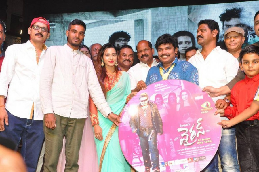 Sampoornesh Babu at Virus audio launch,Virus audio launch,Virus,Sampoornesh Babu,actor Sampoornesh Babu,Sampoornesh Babu pics,Sampoornesh Babu images,Sampoornesh Babu stills,Sampoornesh Babu pictures,Sampoornesh Babu photos