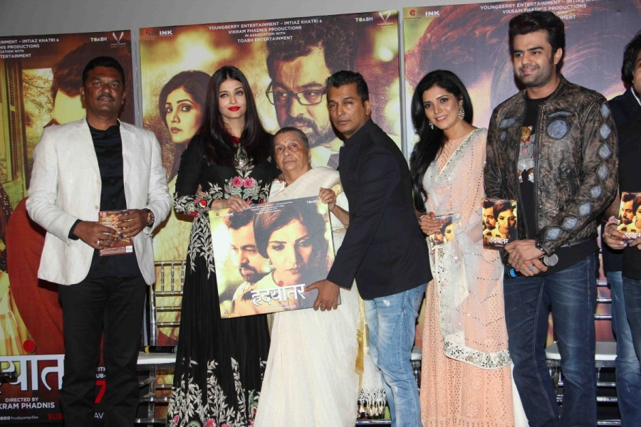 Aishwarya Rai Bachchan,Aishwarya Rai,Hrudayantar,Hrudayantar music launch,Hrudayantar music launch pics,Hrudayantar music launch images,Hrudayantar music launch stills,Hrudayantar music launch pictures