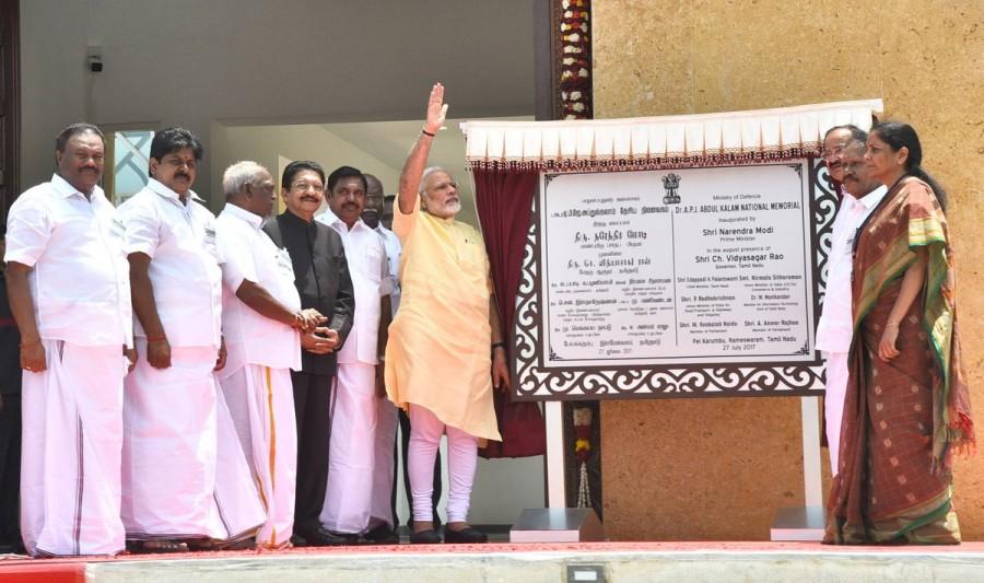 Narendra Modi,Abdul Kalam,Abdul Kalam memorial,Abdul Kalam memorial in Rameswaram,former President A.P.J. Abdul Kalam,A.P.J. Abdul Kalam