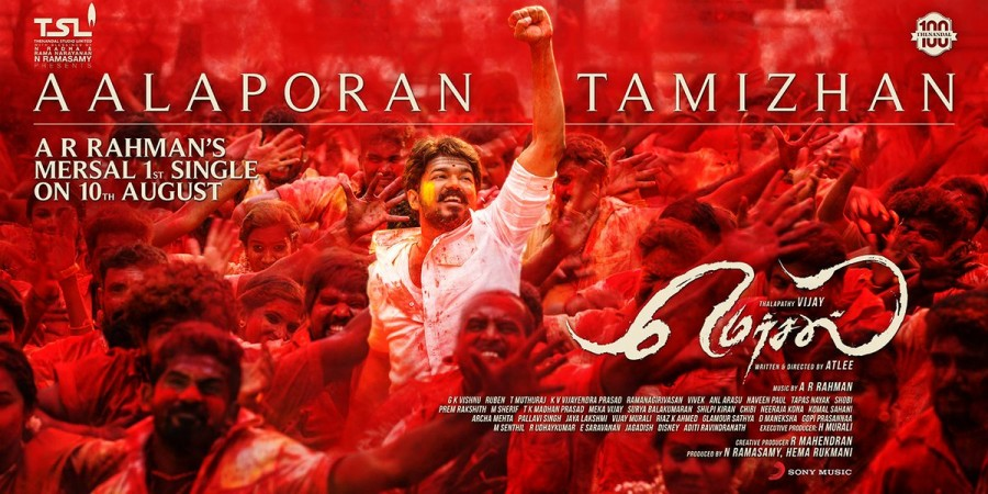 Vijays Mersal First Look Poster Is Out Photosimagesgallery 71709