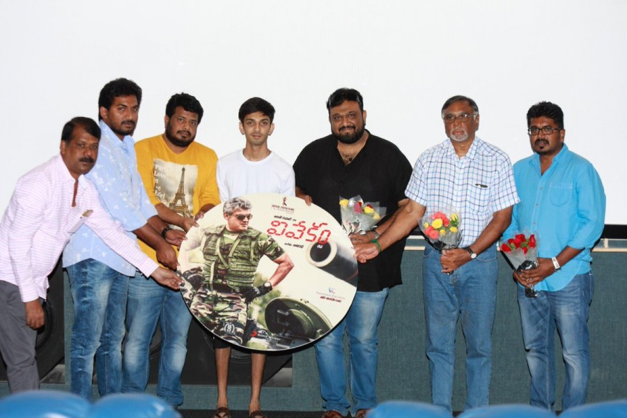 Ajith's Vivekam (Telugu Version) audio launch - Photos,Images