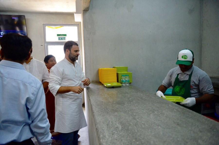 Indira Canteen,namma indira canteen,Rahul Gandhi,Siddaramaiah