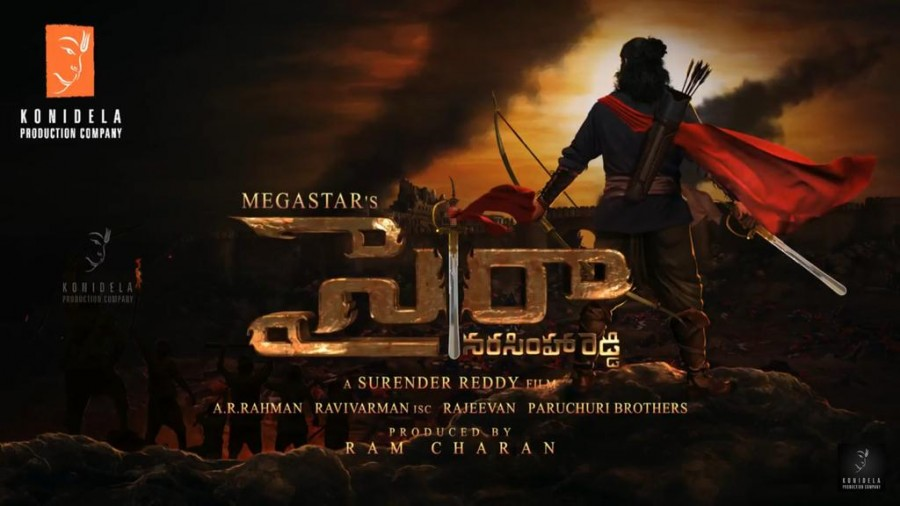 Chiranjeevi's Sye Raa Narasimha Reddy logo is out - Photos,Images