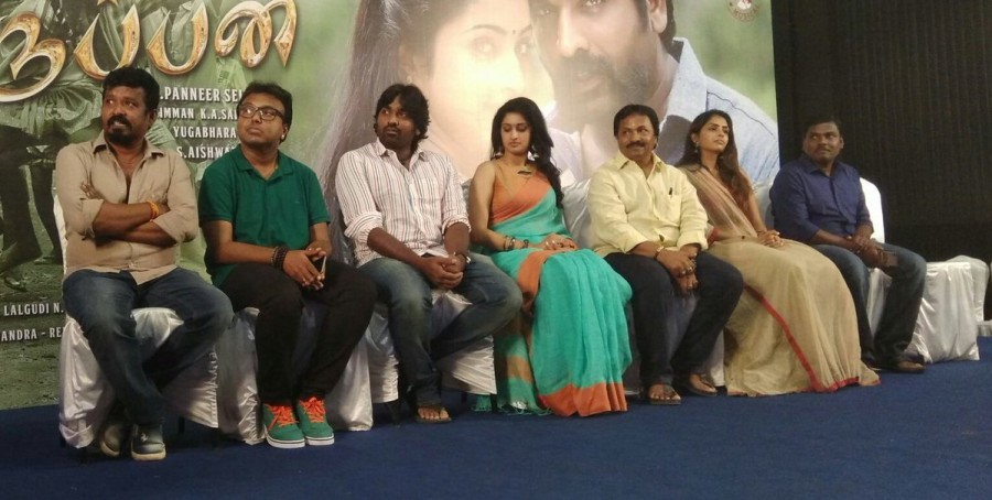 Vijay Sethupathi,Imman,D. Imman,Karuppan press meet,Karuppan pressmeet,Karuppan press meet pics,Karuppan press meet images,Karuppan press meet stills,Karuppan press meet pictures,Karuppan press meet photos,Tanya
