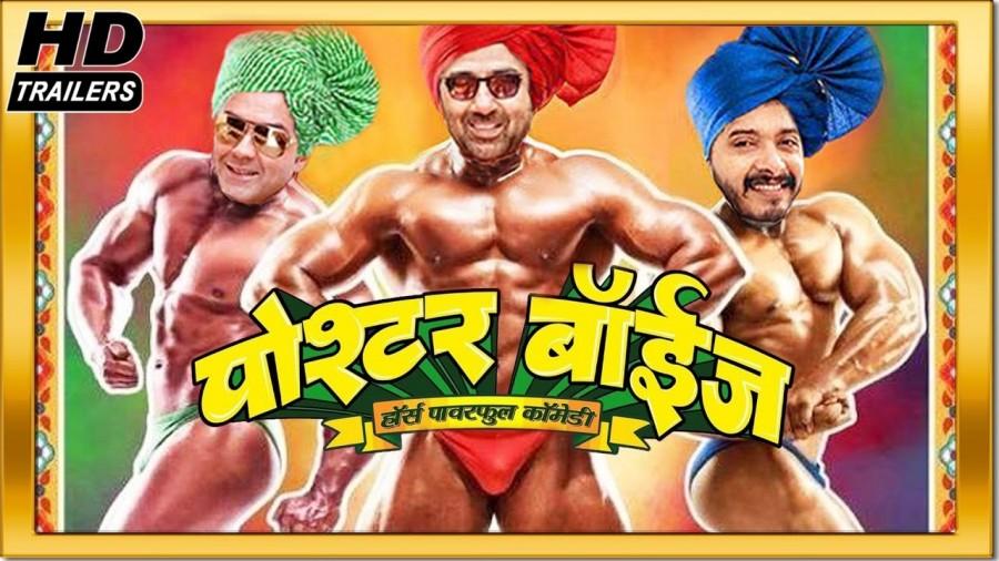 Sunny Deol,Bobby Deol,Shreyas Talpade,Poster Boys,Poster Boys poster,sunny deol poster boys,poster boys sunny deol,poster boys actress