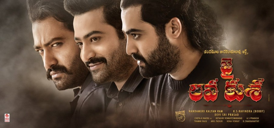 Jr NTR,Jai Lava Kusa First Look poster,Jai Lava Kusa poster,Jai Lava Kusa First Look,Jai Lava Kusa movie poster,Jai Lava Kusa,Jr Ntr Jai Lava Kusa,Jai Lava Kusa movie pics,Jai Lava Kusa movie images,Jai Lava Kusa movie stills,Jai Lava Kusa movie pictures