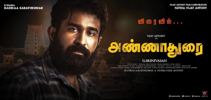 Vijay Antony,actor Vijay Antony,Vijay Antony as Annadurai,Annadurai,Annadurai first look,Annadurai first look poster,Annadurai poster,Annadurai movie poster