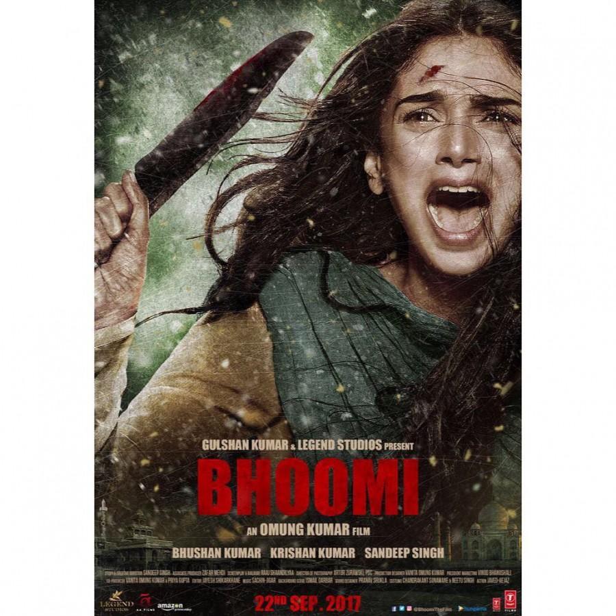 Sanjay Dutt,actor Sanjay Dutt,Bhoomi first look poster,Bhoomi first look,Bhoomi poster,Bhoomi movie poster,Bollywood movie Bhoomi,Bollywood Bhoomi