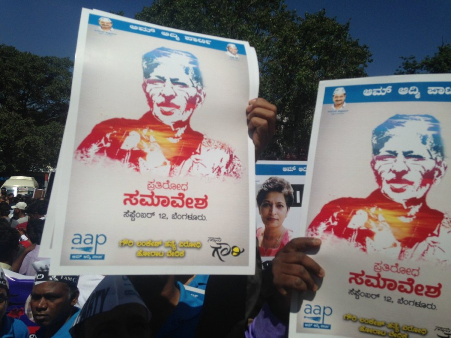 Protest rally in Bengaluru,Gauri Lankesh,Gauri Lankesh Murder,journalist Gauri Lankesh,Bengaluru Protest rally