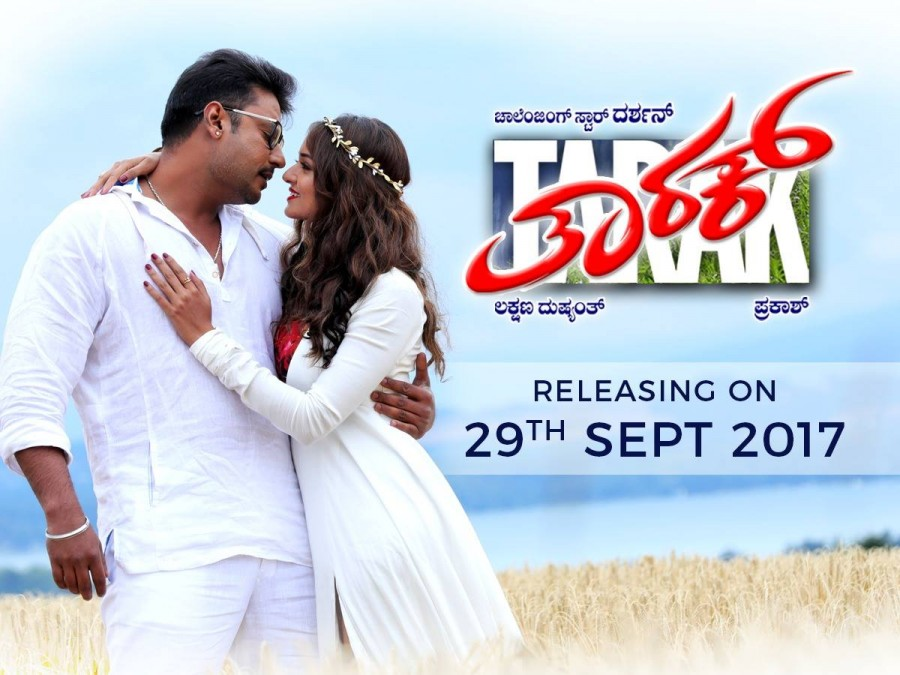 Tarak,Tarak first look,Tarak first look poster,Tarak poster,Tarak movie poster,Darshan,Darshan Thoogudeep