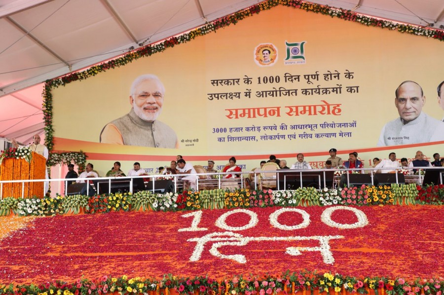Rajnath Singh,Union Home Minister Rajnath Singh,Rajnath Singh inaugurates various development projects