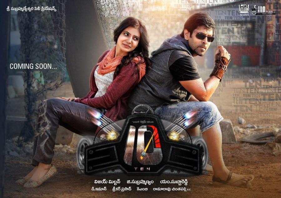 Vikram,Samantha,Samantha Ruth Prabhu,10 Movie first look poster,10 Movie first look,10 Movie poster,Vikram and Samantha