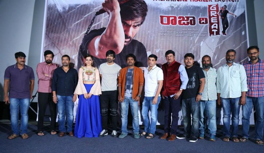 Raja The Great Trailer,Raja The Great Trailer launch,Ravi Teja,Mehreen Pirzada,Anil Ravipudi,Dil Raju