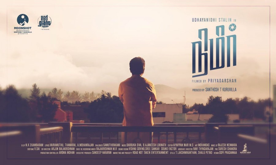 Udhayanidhi Stalin,Nimir first look poster,Nimir first look,Nimir poster,Nimir movie poster,Suriya