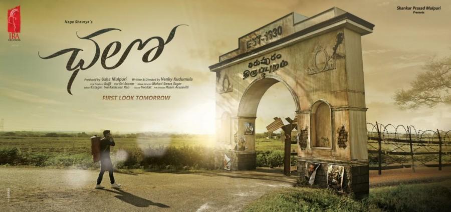 Naga Shourya,actor Naga Shourya,Chalo Pre-Look poster,Chalo poster,Chalo movie poster