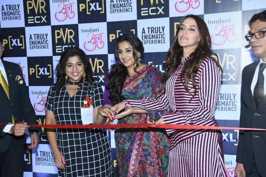 Vidya Balan,Neha Dhupia,RJ Mallishka,PVR P,PVR P at Kurla,PVR P in Mumbai