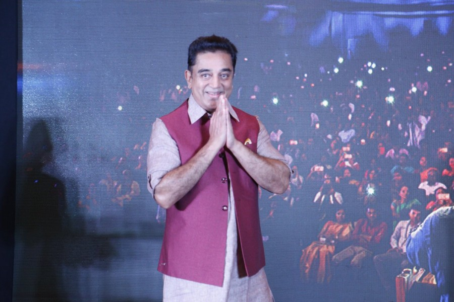 Kamal Haasan,actor Kamal Haasan,Maiam-Whistle,Maiam-Whistle app,Kamal Haasan launches Maiam-Whistle app,Kamal Haasan birthday