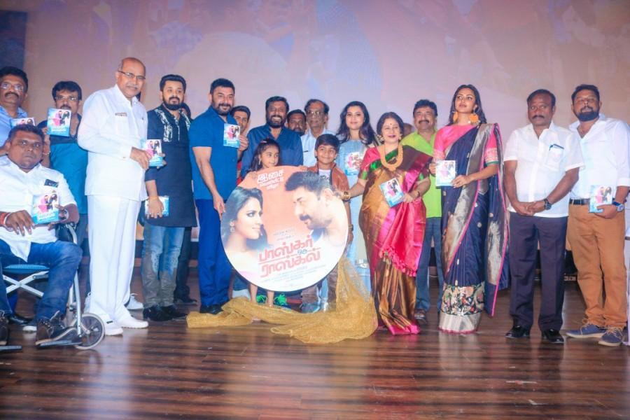 Arvind Swami,Amala Paul,Baby Nainika,Namitha,Bhaskar Oru Rascal audio launch,Bhaskar Oru Rascal,Bhaskar Oru Rascal music launch,Bhaskar Oru Rascal audio launch pics,Bhaskar Oru Rascal audio launch images,Bhaskar Oru Rascal music launch pics,Bhaskar Oru Ra