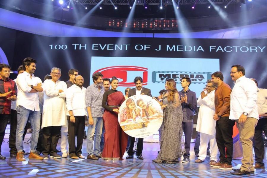 Pawan Kalyan,Keerthy Suresh,Anu Emmanuel,Trivikram Srinivas,Agnyathavaasi music launch,Agnyathavaasi music,Agnyathavaasi audio,Agnyathavaasi music launch pics,Agnyathavaasi music launch images,Agnyathavaasi music launch stills