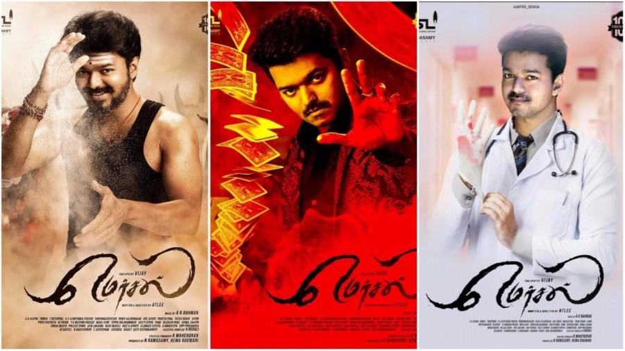 Top 10 Tamil Movies of 2017,Top 10 Tamil Movies,Tamil Movies of 2017,best movies in 2017,2017 best movies