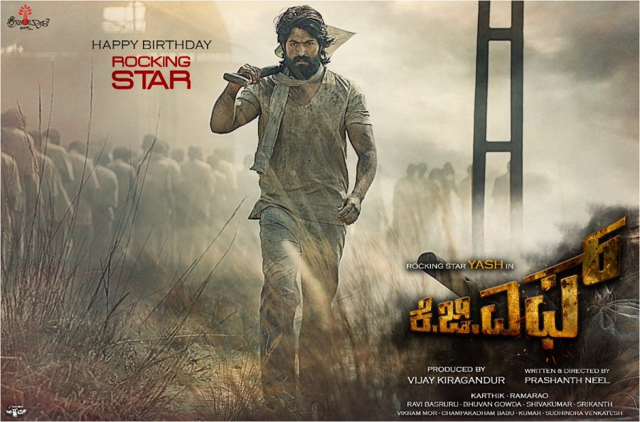 Image Result For Full Movies Kgf