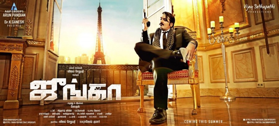 Vijay Sethupathi,actor Vijay Sethupathi,Junga,Junga first look poster,Junga first look,Junga movie poster,Junga poster,Vijay Sethupathi in Junga,Junga pics,Junga images,Junga stills,Junga pictures,Junga photos