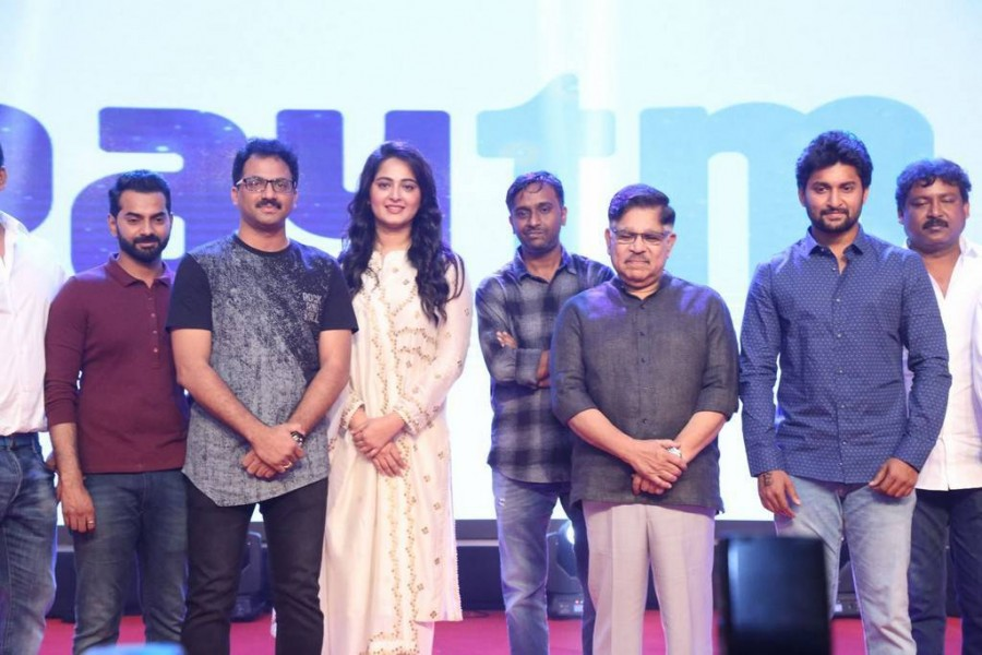 Bhaagamathie,Anushka Shetty,Nani,Bhaagamathie pre-release event,Bhaagamathie pre-release event pics,Bhaagamathie pre-release event images,Bhaagamathie pre-release event stills,Bhaagamathie pre-release event pictures