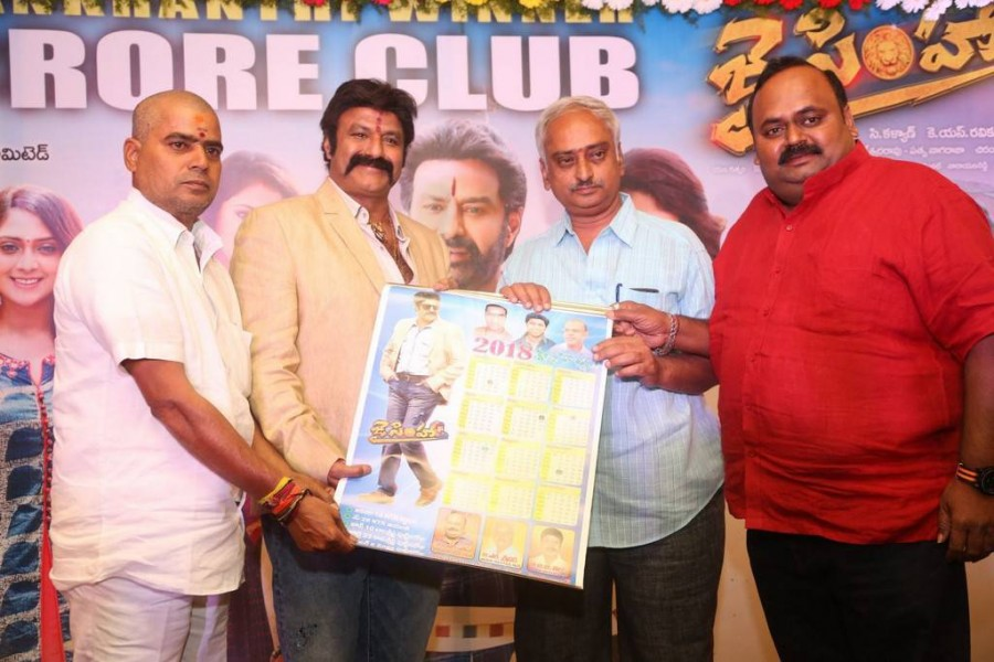 Balakrishna,KS Ravikumar,Jai Simha success meet,Jai Simha movie success meet,Jai Simha success meet pics,Jai Simha,Jai Simha success meet images,Jai Simha success meet photos,Jai Simha success meet pictures,Jai Simha success meet stills