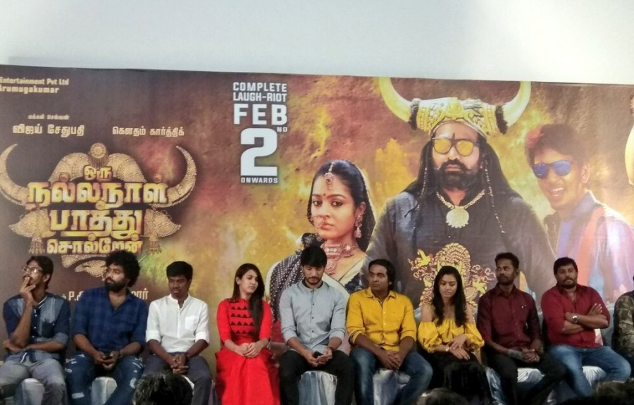 Vijay Sethupathi,Gautham Karthik,Gayathrie,Oru Nalla Naal Paathu Solren,Oru Nalla Naal Paathu Solren press meet,Oru Nalla Naal Paathu Solren press meet pics,Oru Nalla Naal Paathu Solren press meet images,Oru Nalla Naal Paathu Solren press meet stills,Oru